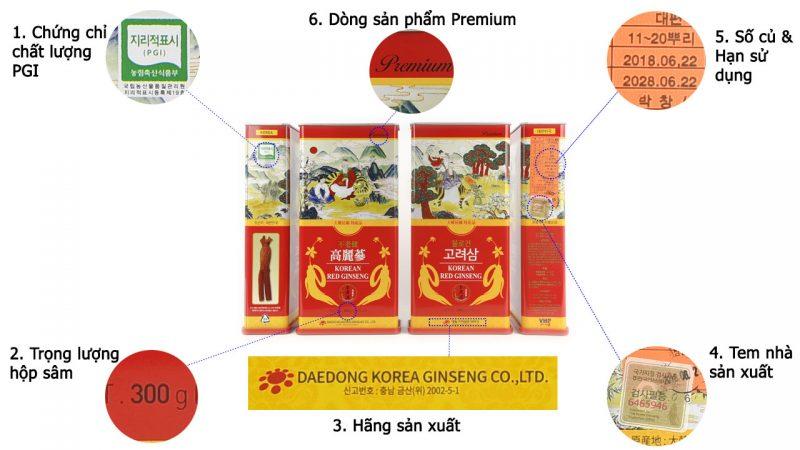 hong-sam-cu-kho-cao-cap-daedong-300gr-san-pham-doc-quyen-6