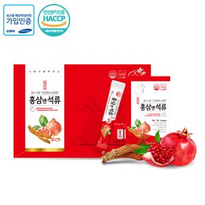 Nước hồng sâm lựu collagen Daedong